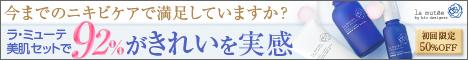 ��l�ɂ��сF��Z�b�g���z�L�����y�[���y���s�[�g�t���z